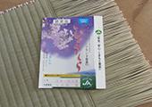 熊本高級畳表 ひのさくら